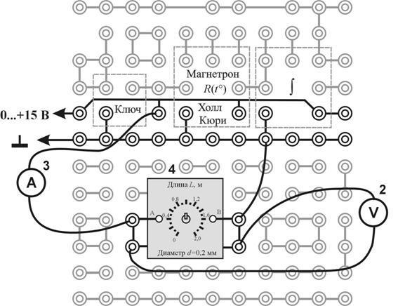 Монтажная схема измерения