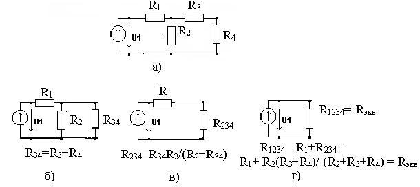 резисторов получаем схему